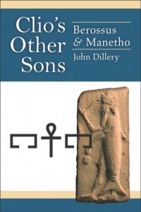 Dillery_cover_front (1)