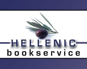 Hellenic bookservice logo